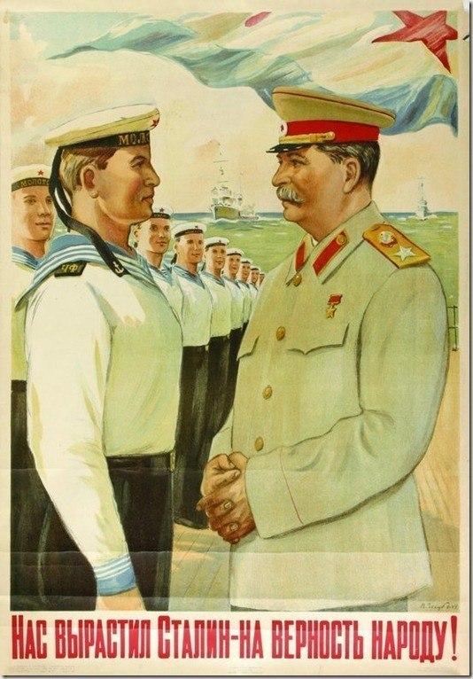 Советские открытки день вмф, февраля картинках