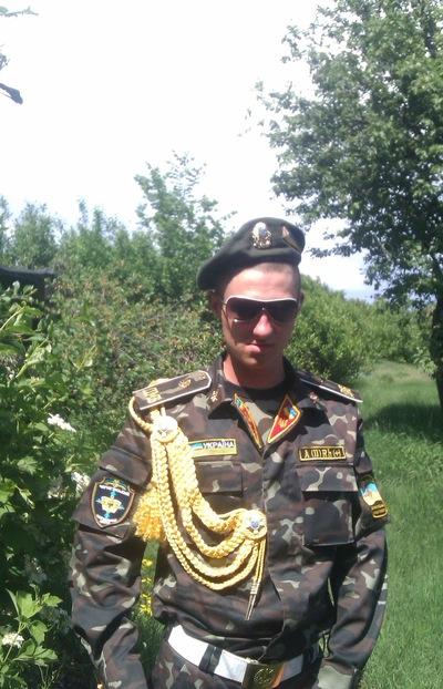 Роман Кидала, 30 июня , Шахтерск, id213125687
