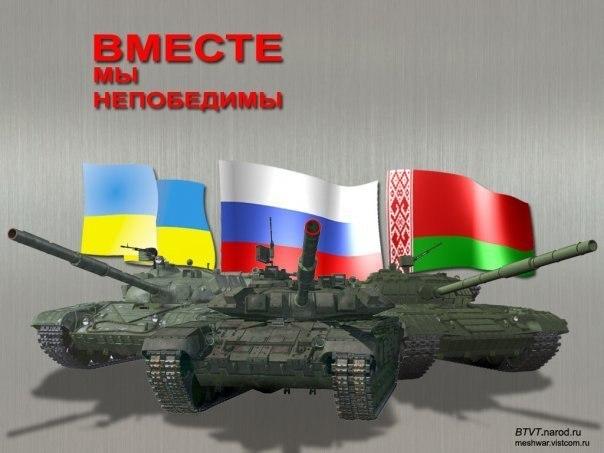 Менталитет русских, украинцев и белорусов - Страница 5 MY7r_Dx4xu8