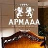 Мебельный комплекс АРМАДА