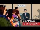 Смотри Татарстан-24 на Яндекс ТВ онлайн!