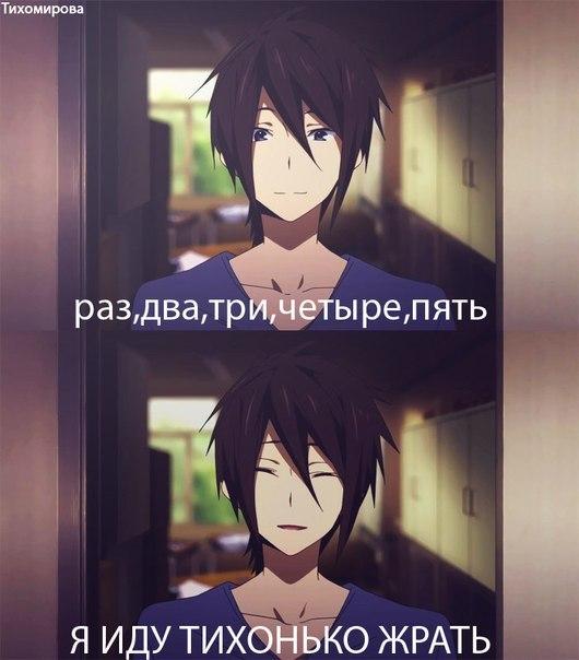 аниме жизнь картинки: