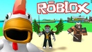 СИМУЛЯТОР ДОБЫТЧИКА ЯИЦ! Egg Farm Simulator в Роблокс | ROBLOX