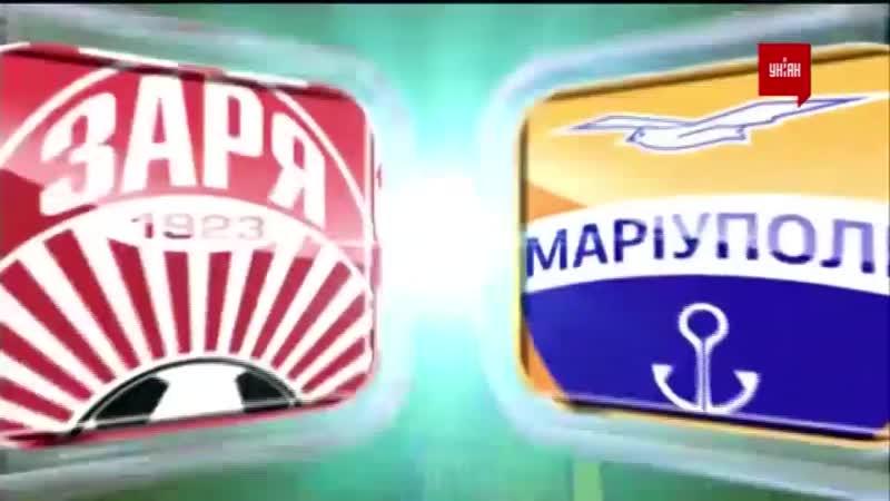 Зоря 0:1 Маріуполь   Огляд матча