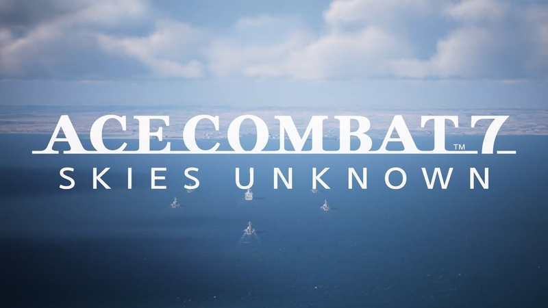 Ace Combat 7: Skies Unknown - Operation Sighthound
