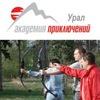 Работа в Академии Приключений Урал