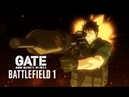 GATE-Battlefield 1 Official Reveal Trailer Parody