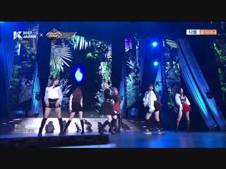 [Musical Korea Awards 2018 in HONG KONG] Pink Bomb - Intro +