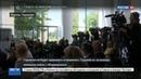 Новости на Россия 24 Германия уходит с турецкой базы Инджирлик в Иорданию