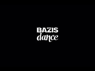 //BAZIS DANCE//ОЛЬГА РОДИНА//КОМАНДООБРАЗОВАНИЕ//