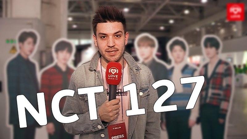 NCT 127 встречают Love Radio