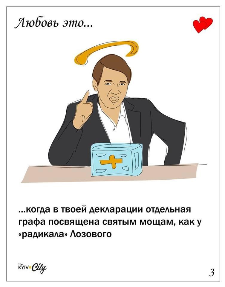 https://pp.vk.me/c639831/v639831710/83ce/kZqpiEGmPB4.jpg