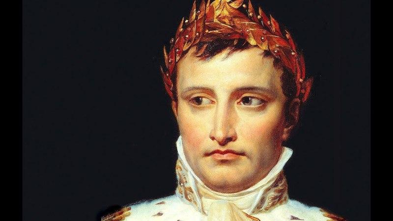 Александр Дюма Наполеон. Жизнеописание аудиокнига, исторический, биография