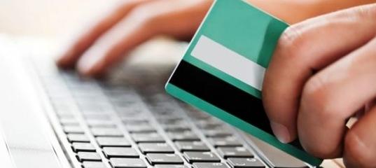 Банки пскова кредиты онлайн скб банк оплата кредита онлайн