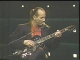 Adrian Belew--1967