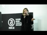 Анастасия Третьякова: нужна ли брендам Родина?