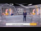 Эксклюзив- Әнші Гаухар Әлімбекова 6 жылға сотталды.mp4