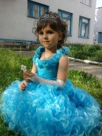 Аня Торченюк, 22 февраля 1999, Ровно, id164741705