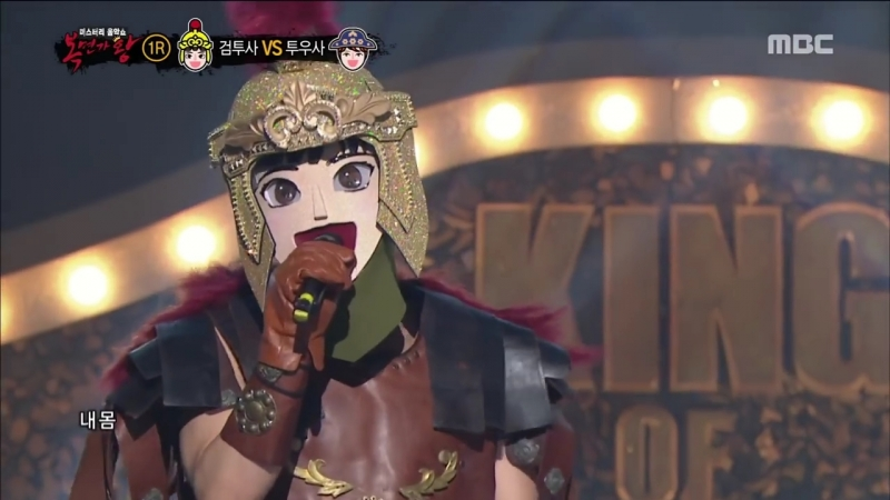 [PERF] 27.05.2018: Ынкван - Running in the sky @ MBC 'King of Masked Singer'