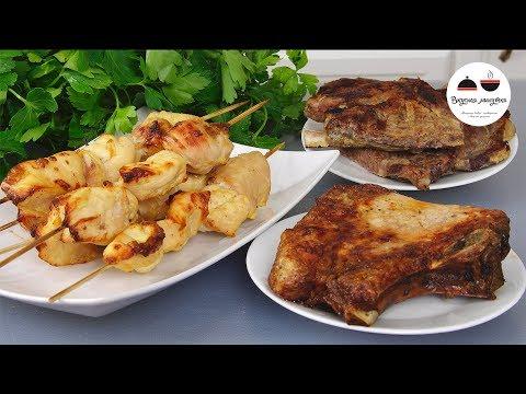 ЛЮБОЕ мясо будет готово за 15 минут Универсальный маринад