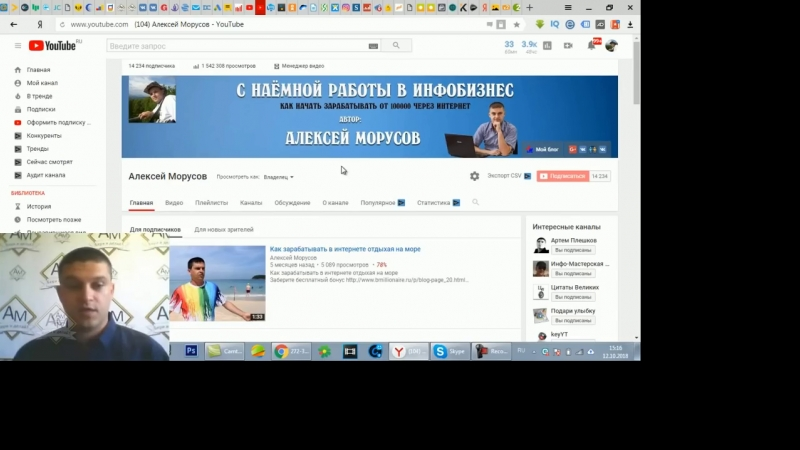 Новый обучающий курс Двойная выгода glprt.ru/affiliate/10043119