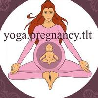 Йога для беременных отзывы рожавших