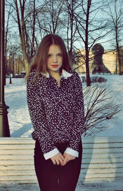 Алина Гремова, 20 сентября , Екатеринбург, id139600526