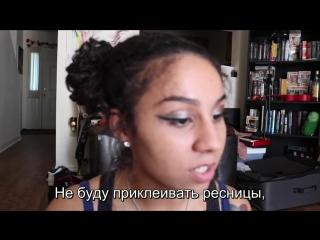 How to be an Aquarius | Как быть Водолеем RUS SUB