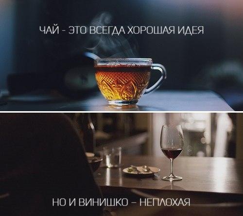 Хороший чай сайт