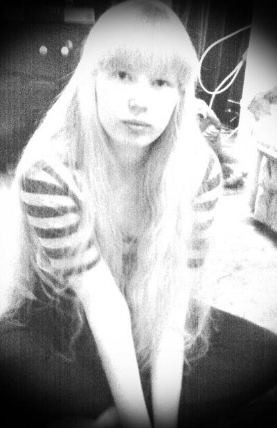 Радмила Афонина, 11 января 1999, Кривой Рог, id208399365
