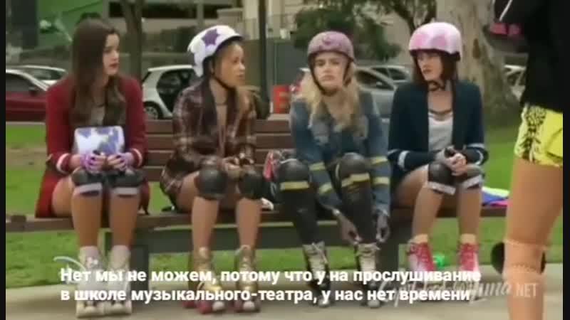 Я Луна 3 сезон 13 серия рус субтитры