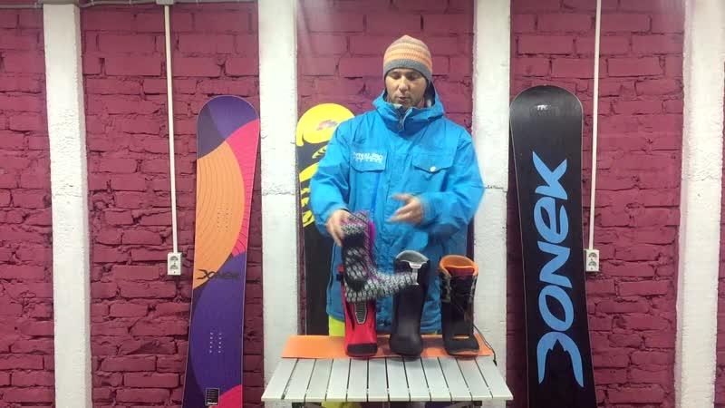 Ботинки для сноуборда. На что обратить внимание?