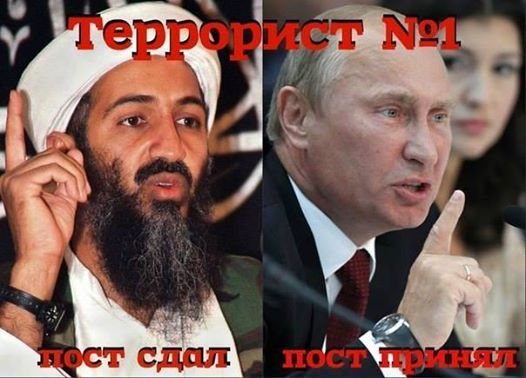 Сейчас происходит активизация диверсионных групп террористов, - Лубкивский - Цензор.НЕТ 5205