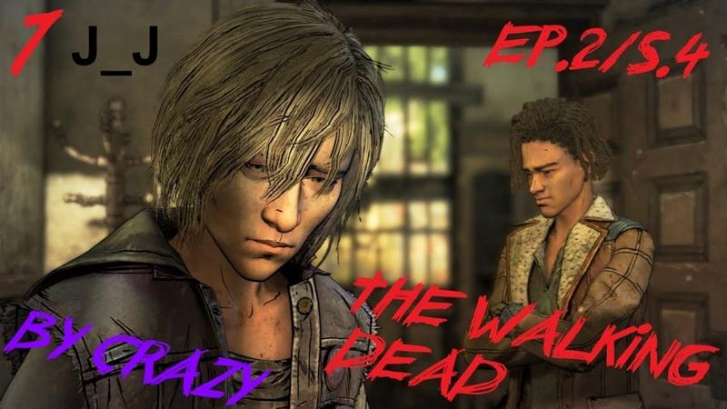 ГОЛОСОВАНИЕ...НЕ В НАШУ ПОЛЬЗУ...| THE WALKING DEAD: THE FINAL SEASON | EP.2/S.4 | ЧАСТЬ_7 | J_J