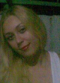 Екатерина Летярина, 24 декабря 1991, Ульяновск, id153481397