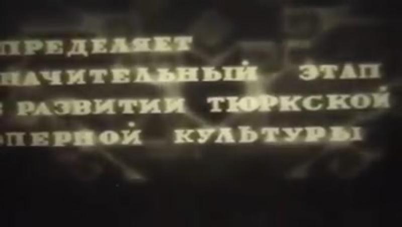 Azərbaycan Türkləri SSRİ filmlərində. Türk adı Stalin tərəfindən yasaqlanmadan öncə.