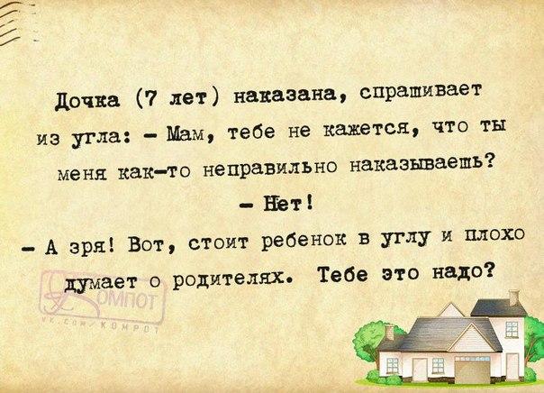 http://cs14114.vk.me/c7008/v7008852/73fec/mkeqm2A2luA.jpg