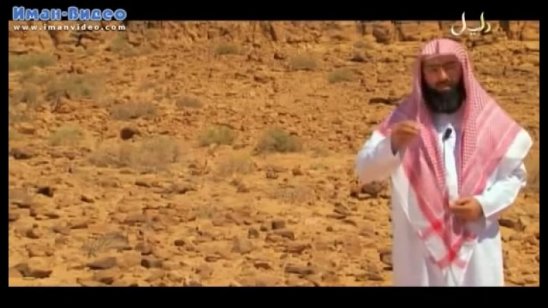 Истории о пророках (20 из 30)_ Муса, часть 4