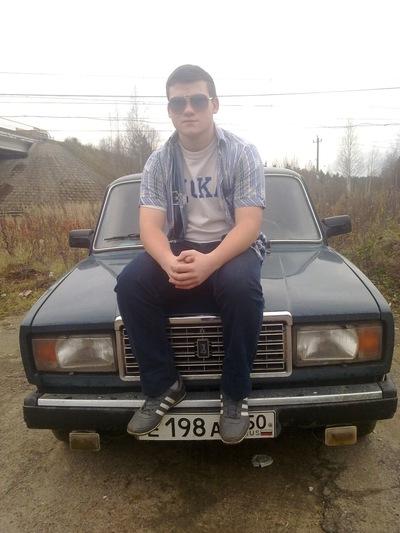 Дмитрий Кустов, 19 мая 1995, Энергодар, id74262444