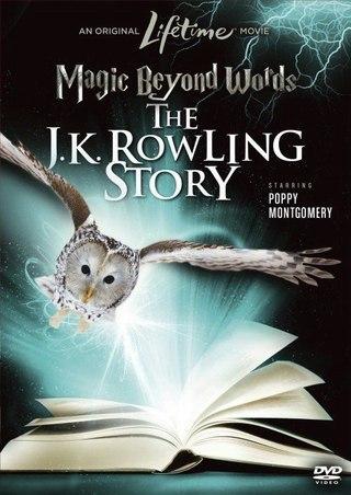 Магия слов: История Джоан Роулинг  (2011)