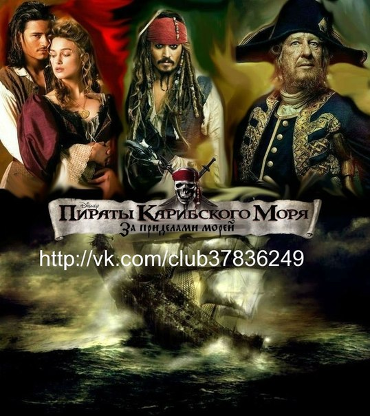 essay about movie piracy Movie piracy essay, help me to write an application letter, creative writing by students at pakturk im begging for the research paper deadline to be extended pleas.