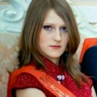 Катя Масленникова