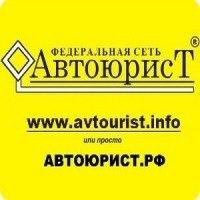 avtourist_str