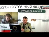 На защиту Донбасса встали настоящие мужчины!