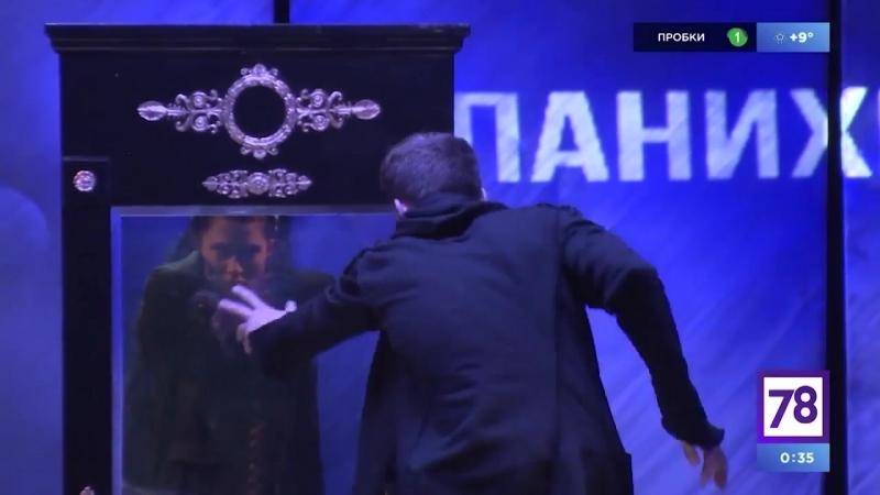 «Онегин» в Театре «Приют комедианта» НЕСПЯЩИЕ
