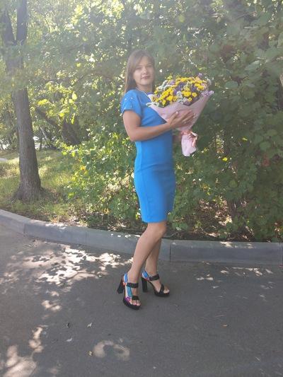 Наталья Штейнгарт