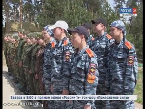 Чебоксарские кадеты отправились на полевые сборы