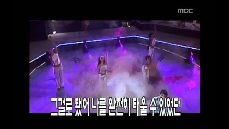 Lim Chang-jung - Again, 임창정 - Again, MBC Top Music 19970726