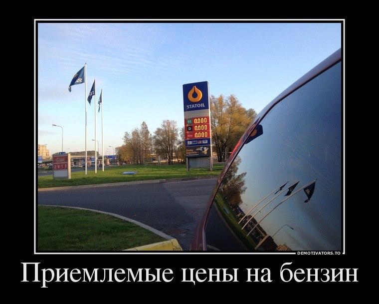 Яндекс мультики щенячий патруль позже них