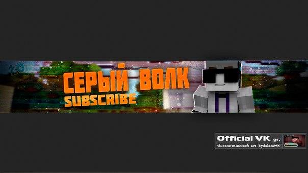 Youtube раскрутка ютуба